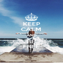 KEEP CALM AND BE FREE - Personalised Poster A4 size