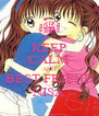 KEEP CALM AND BEST FRIEND NISA - Personalised Poster A4 size