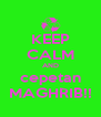 KEEP CALM AND cepetan MAGHRIB!! - Personalised Poster A4 size