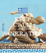 KEEP CALM AND DO PANKRATION  - Personalised Poster A4 size