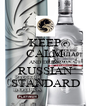KEEP CALM AND DRINK RUSSIAN STANDARD - Personalised Poster A4 size
