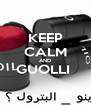 KEEP CALM AND GUOLLI    - Personalised Poster A4 size
