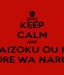 KEEP CALM AND KAIZOKU OU NI ORE WA NARU - Personalised Poster A4 size