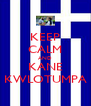 KEEP CALM AND KANE KWLOTUMPA - Personalised Poster A4 size