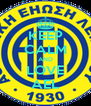 KEEP CALM AND LOVE AEL - Personalised Poster A4 size