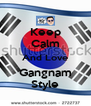 Keep Calm And Love Gangnam Style - Personalised Poster A4 size