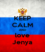 KEEP CALM AND love Jenya - Personalised Poster A4 size