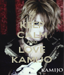 KEEP CALM AND LOVE KAMIJO - Personalised Poster A4 size
