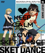KEEP CALM AND LOVE SKET DANCE - Personalised Poster A4 size