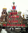 KEEP CALM AND LOVE St.Petersburg - Personalised Poster A4 size