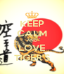 KEEP CALM AND LOVE TIGER'S - Personalised Poster A4 size