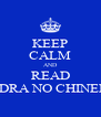 KEEP CALM AND READ PEDRA NO CHINELO - Personalised Poster A4 size