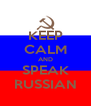 KEEP CALM AND SPEAK RUSSIAN - Personalised Poster A4 size