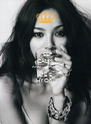KEEP CALM AND SUPPORT L E E HYORI - Personalised Poster A4 size