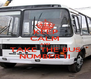 KEEP CALM AND TAKE THE BUS NUMBER 11 - Personalised Poster A4 size