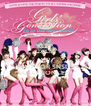 KEEP CALM AND WAIT FOR SNSD'S SOLO CONCERT - Personalised Poster A4 size