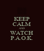 KEEP CALM AND WATCH P.A.O.K. - Personalised Poster A4 size