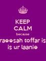 KEEP CALM because raeesah toffar is is ur laanie - Personalised Poster A4 size