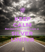 KEEP CALM Because there's always a  SILVER LINING - Personalised Poster A4 size