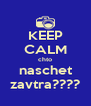 KEEP CALM chto naschet zavtra???? - Personalised Poster A4 size