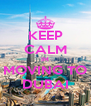 KEEP CALM IM MOVING TO DUBAI - Personalised Poster A4 size