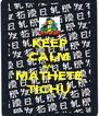 KEEP CALM KAI  MATHETE TICHU - Personalised Poster A4 size