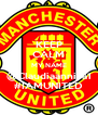 KEEP CALM MY NAME @Claudiaannisa1 #IAMUNITED - Personalised Poster A4 size