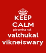 KEEP CALM pirantha nal  valthukal vikneiswary - Personalised Poster A4 size