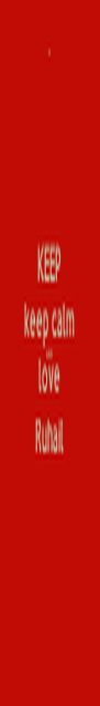 KEEP keep calm AND love Ruhail - Personalised Poster A4 size