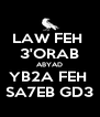 LAW FEH  3'ORAB ABYAD YB2A FEH  SA7EB GD3 - Personalised Poster A4 size