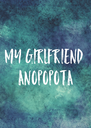 my girlfriend  anopopota - Personalised Poster A4 size