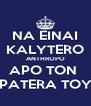 NA EINAI KALYTERO ANTHROPO APO TON  PATERA TOY - Personalised Poster A4 size