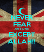 NEVER FEAR ANYONE EXCEPT ALLAH!! - Personalised Poster A4 size