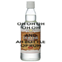 OH OH OH OH OH AND AH BOTTLE OF RUM - Personalised Poster A4 size