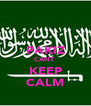 PAKIZ CANT  KEEP CALM - Personalised Poster A4 size