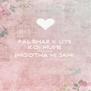PAL BHAR K LIYE KOI HUME PYAR KRLE JHOOTHA HI SAHI  - Personalised Poster A4 size