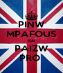PINW MPAFOUS KAI PAIZW PRO  - Personalised Poster A4 size