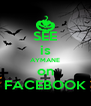 SEE is AYMANE on FACEBOOK - Personalised Poster A4 size