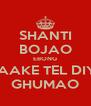 SHANTI BOJAO EBONG NAAKE TEL DIYE GHUMAO - Personalised Poster A4 size