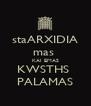 staARXIDIA mas  KAI EMAS KWSTHS  PALAMAS - Personalised Poster A4 size