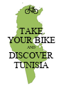 TAKE YOUR BIKE AND DISCOVER TUNISIA - Personalised Poster A4 size