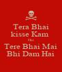 Tera Bhai kisse Kam  Hai Tere Bhai Mai Bhi Dam Hai - Personalised Poster A4 size