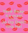 Tere Baap  Ka maal Nhi Hai  Jo Dp Dekh Rha Hai - Personalised Poster A4 size