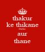 thakur ke thikane theke aur thane - Personalised Poster A4 size