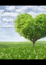 To make you happy means everything to me,  You make me feel the best i can be,  We planted a seed, the 26th of January,  It will grow big and strong, a beautiful - Personalised Poster A4 size
