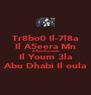 Tr8bo0 Il-7l8a Il A5eera Mn A7lam Baree2a Il Youm 3la Abu Dhabi Il oula - Personalised Poster A4 size