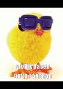 vrolijk pasen    DOVO FANshop - Personalised Poster A4 size