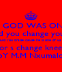 WHAT IF GOD WAS ONE OF US? Would you change you way? would earth be like heavan? or would you praise cause he is one of us now,not a myth and not a dream would he feel the pain we feel?would you for s change kneel down and pray?would he do what he do? bY M.M Nxumalo - Personalised Poster A4 size