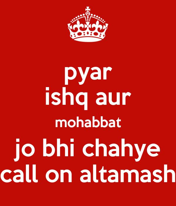 pyar ishq aur mohabbat jo bhi chahye call on altamash Poster