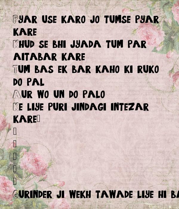 Tu Pyar Hai Kisi Aur Ka Download: Ek Bar Pyar Se Jija Ji Kahi Detu Tavera Pe